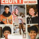 EBONY Magazine - October 1992 (The Year of the Black Woman)