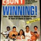 EBONY Magazine August 1992 WINNING SPECAL ISSUE