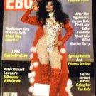 EBONY Magazine JULY 1992 LaToya Jackson