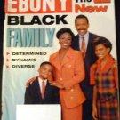 EBONY Magazine August 1993 Black Family