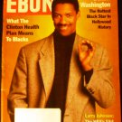 EBONY MAGAZINE 1994 MARCH  DENZEL WASHINGTON