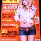 Self Magazine November 2011 (Julianne Hough)
