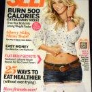 Self Magazine November 2011 (Julianne Hough)