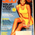 Self Magazine June 2011 (Maria Menounos)