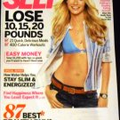 Self Magazine May 2011 (Gwyneth Paltrow)