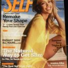 Self Magazine July 2005 (Jessica Alba)