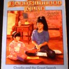 Claudia and the Great Search No. 33 by Ann M. Martin (1990, Paperback)