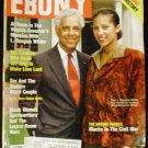 Ebony Magazine February 1991, Sex and the Modern Black Couple