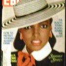 """Ebony Magazine """"Summer Straws"""" June 1982"""