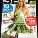 Self Magazine April 2013 (Gwyneth Paltrow)  Slim-Body Secrets