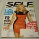 Self Magazine August 2013 - Alison Sweeny - No-Gym workout