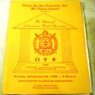Omega Psi Phi Fraternity, Program from National Achievement Week 1988