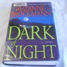 Dark of Night: A Novel by Suzanne Brockmann (Jan 27 2009)
