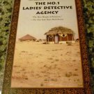 The No. 1 Ladies' Detective Agency by Alexander McCall Smith (Sep 2002)