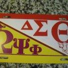 Delta Sigma Theta and Omega Psi Phi License Plate