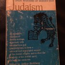 Judaism (Great religions of modern man) Paperback – 1970 by Arthur Hertzberg