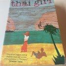 Thai Girl     Jan 12, 2006 by Andrew Hicks