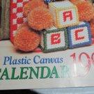 Plastic Canvas Calendar For 1996 - Cupids Arrow -  Roses & Lace