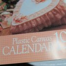Plastic Canvas Calendar For 1991 - Keepsake Box -  Elegant Swan Planter