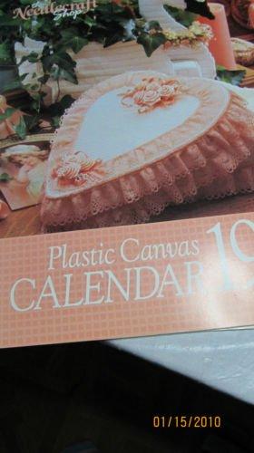 Plastic Canvas Calendar For 1991 - Keepsake Box -  Elegant Swan Planter