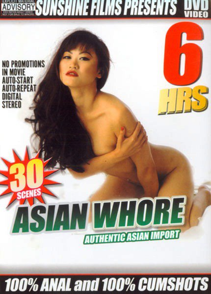Asian pussy bound