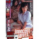 Indecent Wives 4hr Adult DVD - Asian Girls