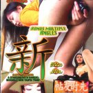 Taipei Toy Stories Adult DVD - Asian Girls