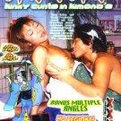 Kinky Cunts In Kimonos Adult DVD - Asian