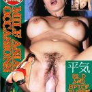 Milf Asian Occasions 4 hr Adult DVD