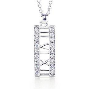 2c1484d50 TIFFANY & Co. 18K White Gold Diamond Atlas Open Bar Pendant Necklace