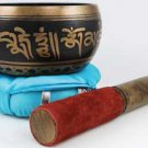 "4"" Tibetan Singing Bowl brass"
