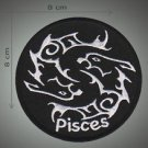 Pisces embroidered patch