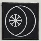 Seax Vicca embroidered patch