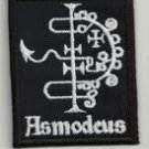 Sigil of Asmodeus  - embroidered patch, 4 X 2,8 (INCHES)