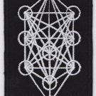 Sacred geometry, tree of life 2 - embroidered patch, 4 X 2,8 (INCHES)