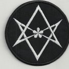 Unicursal hexagram - embroidered patch, 3,2 X 3,2 (INCHES)