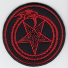 Ouroborus, pentagram black/red - embroidered patch, 3,2 X 3,2 (INCHES)