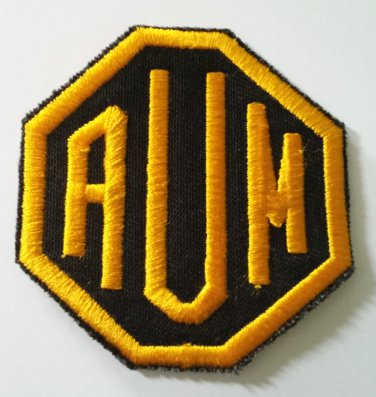 AUM Mantra, Meditation, Yoga - embroidered patch, 3,2 X 3,2 (INCHES)