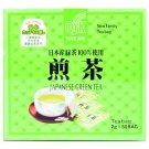 OSK New Family Tea-Bag Japanese Green Tea 2g x 50 bags
