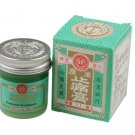 FEI FAH Electric Medibalm Net 1.1oz 30g Ointments, Creams & Oils, Stiff Neck
