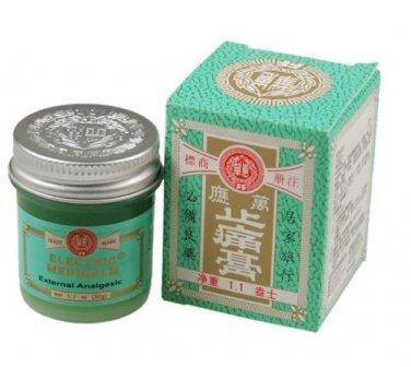 FEI FAH Electric Medibalm Net 1.1oz 30g Ointments, Creams & Oils, Stiff Neck
