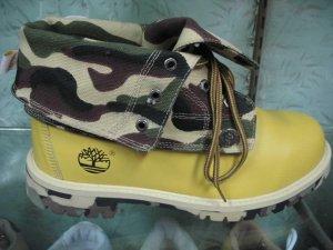 Camo Yellow