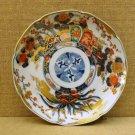 Painted China Dish 9in diameter