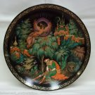 Bradford Exchange Plate Firebird 7 3/4in Russian 7th plate #1656