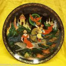 Bradford Exchange Plate Firebird 7 3/4in Russian 2nd plate #6146