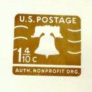 U547, 1-1/4c U.S. Postage Envelopes qty 7