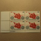 USPS Scott 1261 5c Battle Of New Orleans Mint NH 1965 Plate Block 4 Stamps