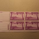 USPS Scott C46 80c Air Mail Hawaii Diamond Head 1952 Mint NH OG Plate Block