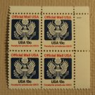 USPS Scott O129 13c Official Mail USA 1983 Mint NH Plate Block 4 Stamps