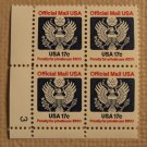 USPS Scott O130 17c Official Mail USA 1983 Mint NH Plate Block 4 Stamps